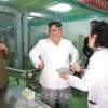 김정은원수님, 조선인민군 제525호공장을 현지지도