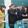 김정은원수님, 신의주화장품공장을 현지지도