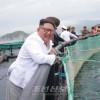 김정은원수님, 조선인민군 제810군부대산하 락산바다련어양어사업소와 석막대서양련어종어장을 현지지도