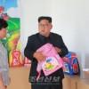 김정은원수님, 청진가방공장을 현지지도
