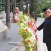 김정은원수님께서 전승 65돐에 즈음하여 중국인민지원군 렬사릉원에 화환을 진정하시였다
