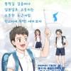 〈제41차 《꽃송이》현상모집〉입선작 일람