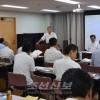 멸사복무하는 《동포생활상담쎈터》로/도꾜에서 제24기 첫 소장회의 진행