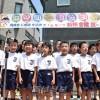 도꾜제3초급에서 《제삼미래페스티벌》/현 교사와 운동장에서 열리는 마지막 동포행사