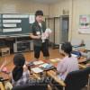 친형제처럼 우리 말을 배워주어/기후에서 일본학교에 다니는 아이들을 대상으로 하기학교