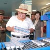 김정은원수님, 금산포젓갈가공공장을 현지지도