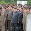 고 김영춘동지의 장의식 거행/김정은원수님께서 영결식에 참가하시였다