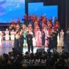 〈북남수뇌회담〉김정은원수님 참석밑에 문재인대통령을 환영하는 예술공연 진행