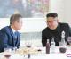 〈북남수뇌회담〉김정은원수님께서 문재인대통령과 오찬을 함께 하시였다