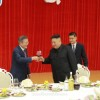 〈북남수뇌회담〉김정은원수님께서 문재인대통령의 평양방문을 환영하여 성대한 연회를 마련하시였다