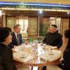 〈북남수뇌회담〉김정은원수님께서 문재인대통령과 만찬을 함께 하시였다