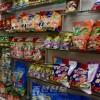 식생활향상 추동하는 지방공장의 약진/강원도 송도원종합식료공장에서