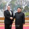 김정은원수님께서 조선을 방문한 미합중국 국무장관을 접견하시였다