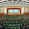 〈민족통일대회〉10.4선언발표 11돐기념 민족통일대회 진행