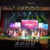〈민족통일대회〉평양시예술인들의 환영공연