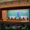 〈민족통일대회〉북, 남, 해외가 집결, 통일의지 크게 과시/평양에서 10.4민족통일대회