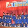 애들을 사랑하는 동포들의 열의/후꾸오까초급부속유치반창립 55돐기념행사