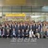 〈민족통일대회〉남측대표단 평양 도착
