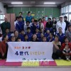 공화국창건 70돐기념 《에히메동포 4세대 이끼이끼워킹》/남녀로소 49명이 참가