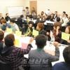 강화되는 민족적련대/남조선 시민단체와 해외동포들이 《무상화》적용 촉구
