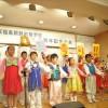 오사까후꾸시마초급창립 70돐기념식전/졸업생들과 지역동포사회의 힘 과시