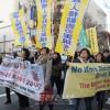 《일본의 인권침해는 증가, 악질화》/유엔인권권고 실현을 촉구하는 집회, 도꾜에서