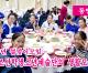 【동영상】〈2019년 설맞이모임〉재일조선학생소년예술단의 생활모습 (1)