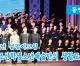 【동영상】〈2019년 설맞이모임〉재일조선학생소년예술단의 생활모습 (3)
