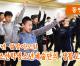 【동영상】〈2019년 설맞이모임〉재일조선학생소년예술단의 생활모습 (4)