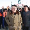 김정은원수님, 동해지구의 수산사업소들을 현지지도