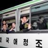 〈2019년 설맞이모임〉서일본지방 학생들이 12일 평양을 출발