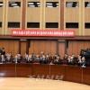 공화국 정부, 정당, 단체련합회의/북남선언리행의 확고한 의지