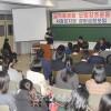 찬란한 개화기를 열어나가리/교직동분회 모범창조운동 서일본지방 경험교환모임