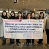 무상화제도적용을 위하여 제네바에로/《유엔조선학교학생, 어머니대표단》이 출발