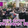 【동영상】〈2019년 설맞이모임〉재일조선학생소년예술단의 생활모습 (6)