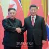 김정은원수님께서 중화인민공화국을 방문하시였다