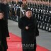 김정은원수님께서 중화인민공화국을 방문하시기 위하여 평양을 출발