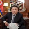 김정은원수님께서 하신 신년사 (전문, 2019.1.1)