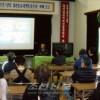 올해사업에서획기적전진을/돗도리현본부동포들의새해모임