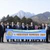 〈금강산 새해맞이련대모임〉참가자들의 목소리
