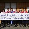 능란한 영어로 결의를 피력/《조선대학교 영어웅변대회2018》