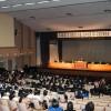 조선대학교에서 일본체육대학 제4차 조선원정 보고회
