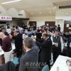지역동포사회의 활성화를/총련오사까 이꾸노서지부 새해모임