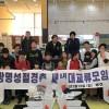 새로운 전성기를 우리가/후꾸시마에서 광명성절경축 새 세대교류모임