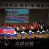 조선대학교 제61회 졸업식/전면적부흥을 안아올 성스러운 길에서 청춘을 깡그리 바치리