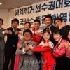 〈세계휘거선수권2019〉조선선수단을 환영, 환송하는 모임 진행