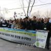 남・일시민단체 일본대사관 앞에서 기자회견/3.1인민봉기 100돐