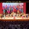 윁남국가예술단 평양에서 공연/이름있는 배우들로 구성, 관중들이 절찬
