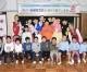《모든 아이들에게 민족교육을》/나라현토요아동교실 수료식 진행