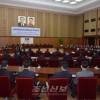 평양에서 조선올림픽위원회 총회